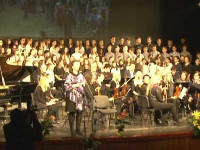 Koncert Simfonijskog orkestra iz Ljubljane