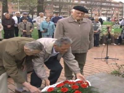 Obilježen Dan oslobodjenja Zenice od fašizma