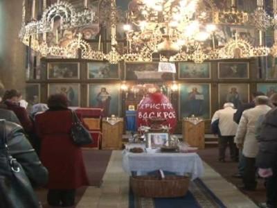 Proslava Vaskrsa u Zenici