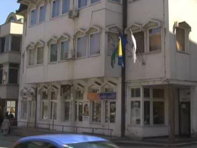 Unutarstranački izbori u SDA Zenica