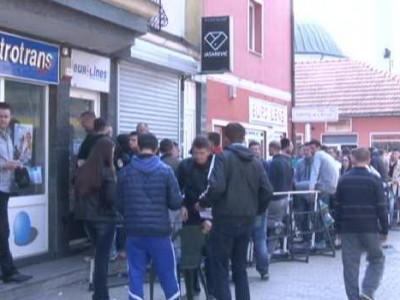 Prodaja ulaznica za susret BiH-Izrael