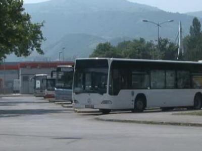 Autobus za Mošćanicu vozi drugom trasom