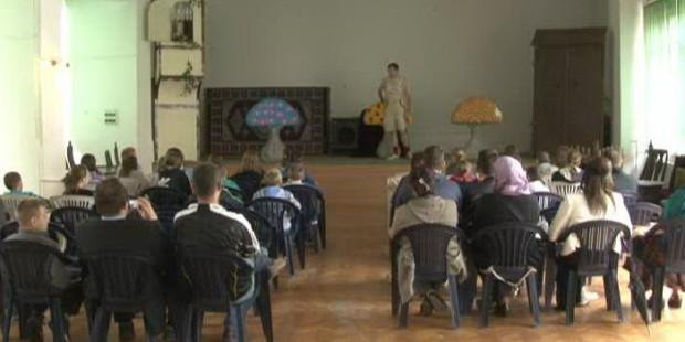 Predstava za djecu RVI