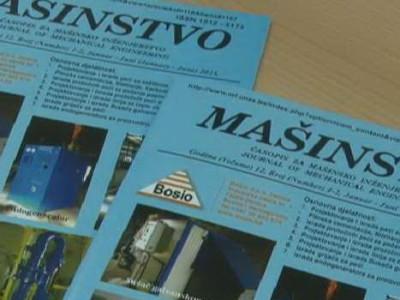 Promovisan časopis Mašinstvo