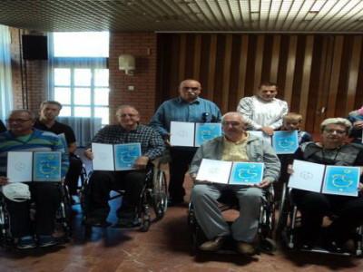 Akademija Udruženja paraplegičara