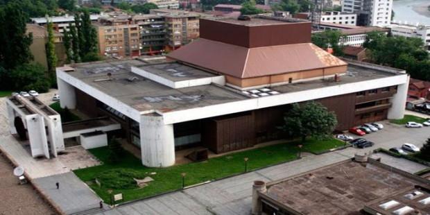 BNP u Kragujevcu
