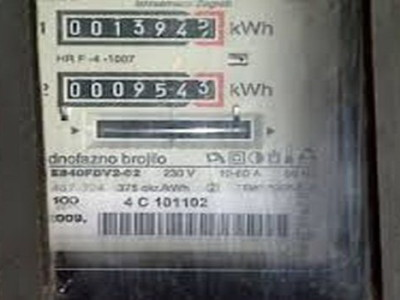 Promjena tarifnih stavova za struju