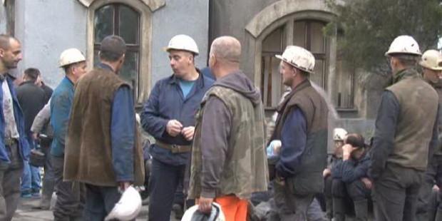 Obustava rada u Staroj jami