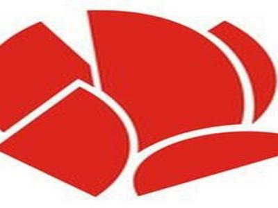 SDP Zenica o grijanju