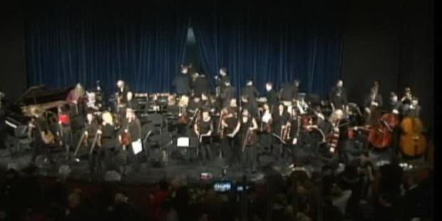 Održan tradicionalni novogodišnji koncert
