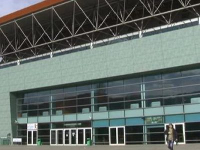 Izdaje se poslovni prostor u Gradskoj areni
