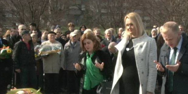 Obilježen Dan nezavisnosti BiH