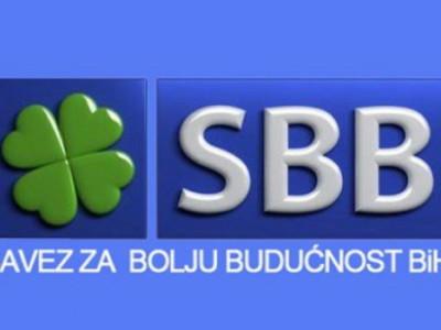 SBB isključuje zastupnicu Amru Jupić