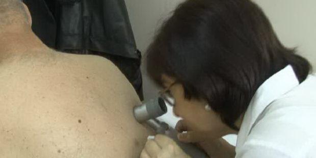 Besplatan pregled kože