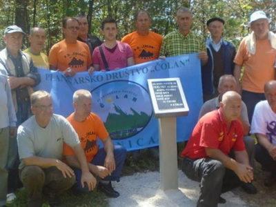 Sjećanje na tragično stradale mladiće Mulića