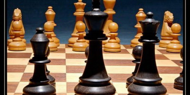 Bajramski šahovski turnir