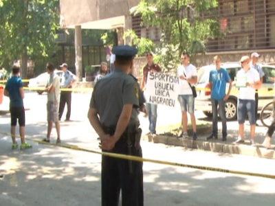 """Protestna šetnja """"Pravda za Senida"""""""