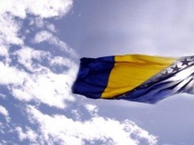 VM BiH-Odluka o Danu žalosti
