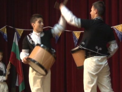 Međunarodni folklorni festival djece i mladih
