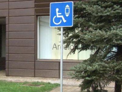 Zeničko pozorište konačno prilagođeno invalidnim osobama