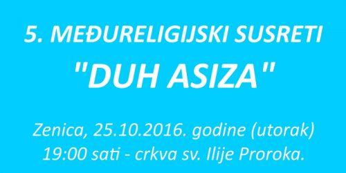 duh-asiza