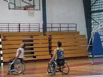 Reaktiviran rad KIK Bosna
