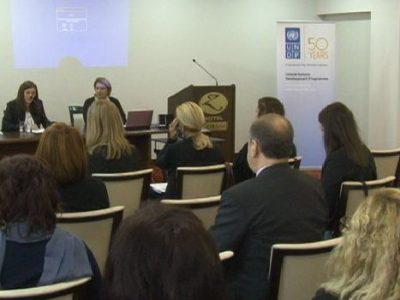 Konferencija o problemima ranjivih grupa