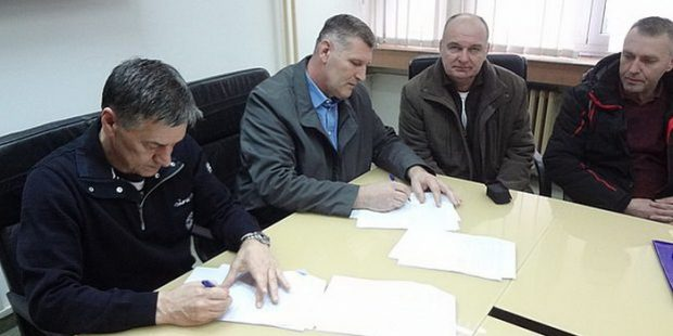 Ugovor o pravima za oblast komunalne privrede