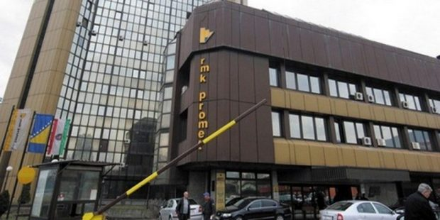 U Zenici produžen raspust do srijede,1. februara