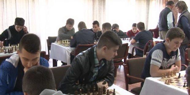 Šahovsko kantonalno prvenstvo mladih