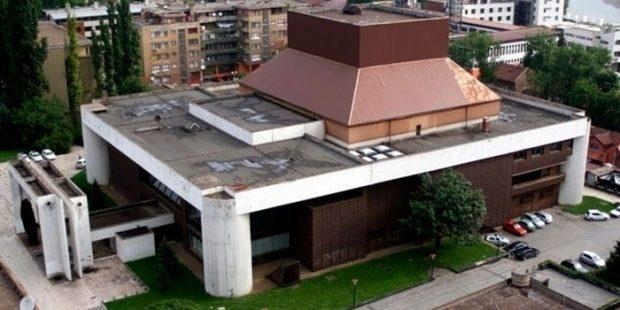 Održan koncert Muzičke akademije iz Sarajeva