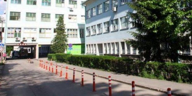 Deblokiran račun Kantonalne bolnice Zenica