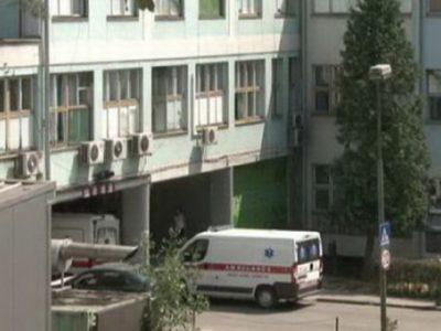 Najavljen štrajk upozorenja u svim zdravstvenim ustanovama u ZDK