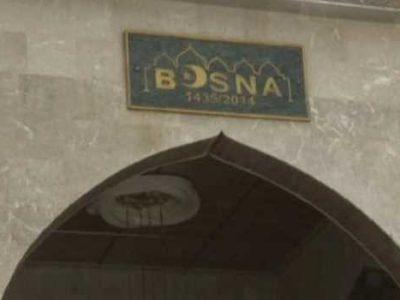 Svečano otvorena džamija Bosna u Novoj Zenici