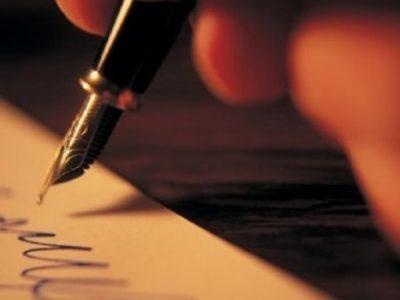 Baton: Konkurs za kratku priču za srednjoškolce
