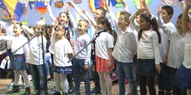 Područna škola Musa Ćazim Ćatić u Blatuši dobila lift za invalide