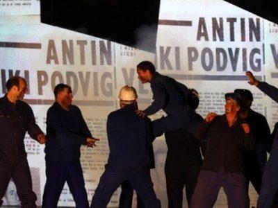 """""""Moja fabrika"""" večeras gostuje u Narodnom pozorištu Sarajevo"""