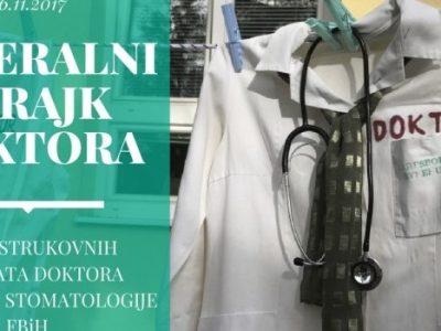 Štrajk doktora medicine i stomatologije se nastavlja